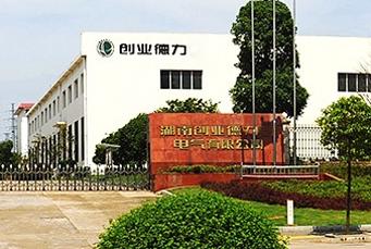 湖南创业德力电气银河总站网址